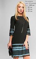 Женское платье с сеткой и кружевом (3169 lp)