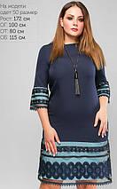 Женское платье с сеткой и кружевом (3169 lp), фото 2