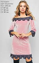 Жеское велюровое платье с открытыми плечами (3112 lp), фото 2
