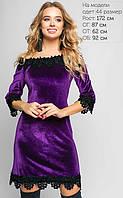 Жеское велюровое платье с открытыми плечами (3112 lp)