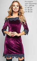 Жеское велюровое платье с открытыми плечами (3112 lp), фото 3