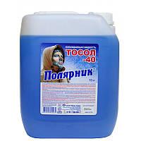 Охлаждающая жидкость Тосол Полярник -40 РОС. 10кг