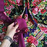 Город роз 1825-8, павлопосадский платок шерстяной  с шелковой бахромой, фото 6