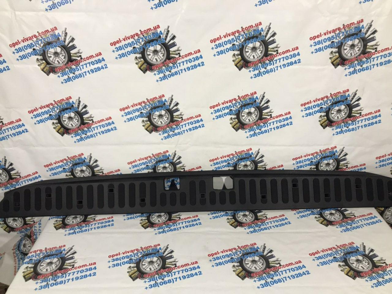 Накладка порога багажника нова оригінальна Опель Мовано 849932462r