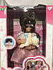Кукла с мишкой на руках 3364А