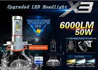 Лампа LED X3-H7 (50)