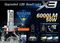 Лампа LED X3-H3 (50)