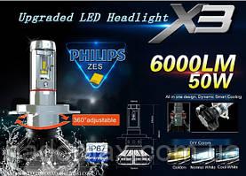 Комплект LED Ламп для автомобиля ,автомобильные лампы комплект LED X3-H4