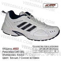Кросівки Veer великих розмірів тільки р-р 47 (устілка 30.5 см) і р-р 48 (устілка 31 см)