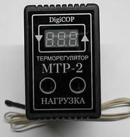Цифровой регулятор температуры МТР-2 – двухпороговый и трехрежимный (розеточный),электрооборудование для сада