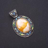 """Кулон """"под старину"""" Янтарь с прожилками (искусственный) цветная эмаль, длина 8см, диаметр 5,5х5см серебристый металл"""