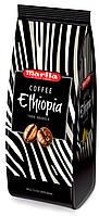 Кофе в зернах Marila Ethiopia 500 г, КОД: 165152