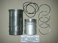 Гильзо-комплект ЯМЗ 236 (ГП+кольца) П/К (пр-во ЯМЗ)