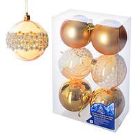 Елочные шарики 8см 6шт/кор Stenson(8878)