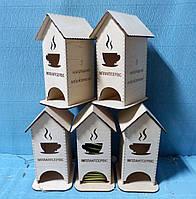 Чайный домик с гравировкой вашего логотипа и поздравлением