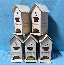 Чайний будиночок з гравіюванням вашого логотипу та привітанням