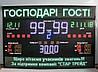 Спортивное табло для гандбола, размер 3000х2000мм, фото 3