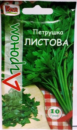 Петрушка Листова 10г (Агроном)