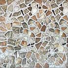 Плитка напольная Атем Baden GR 300x300