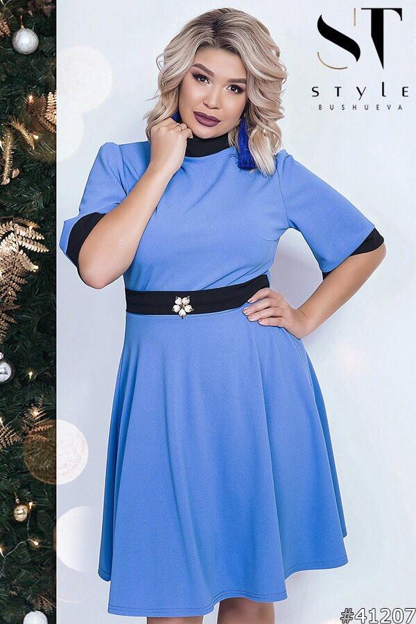 cbec778215cce34 Милое батальное платье к торжеству, цена 600 грн., купить в Одессе —  Prom.ua (ID#824602718)