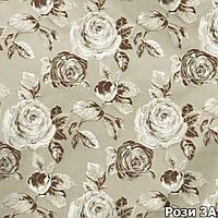 Ткань мебельная обивочная Рози 3А