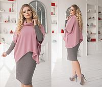 Женский комплект двойка платье с накидкой большого размера  +цвета, фото 1