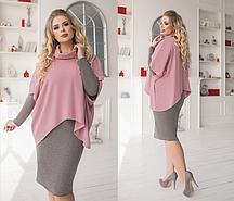 Женский комплект двойка платье с накидкой большого размера  +цвета