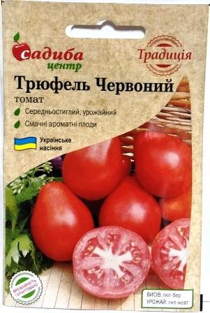 Томат Трюфель червоний 0,1г (Садиба Традиція)