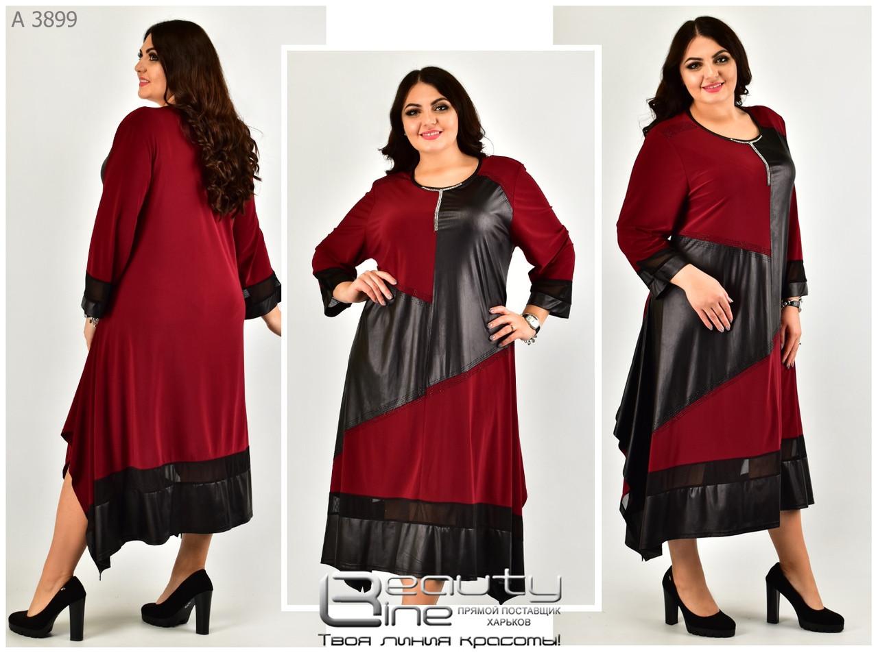 Стильное комбинированное платье Размеры 62-64.66-68.70-72