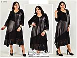 Стильное комбинированное платье Размеры 62-64.66-68.70-72, фото 5
