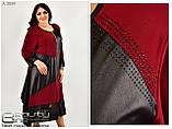 Стильное комбинированное платье Размеры 62-64.66-68.70-72, фото 2