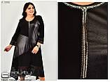 Стильное комбинированное платье Размеры 62-64.66-68.70-72, фото 6