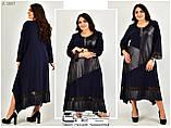 Стильное комбинированное платье Размеры 62-64.66-68.70-72, фото 3