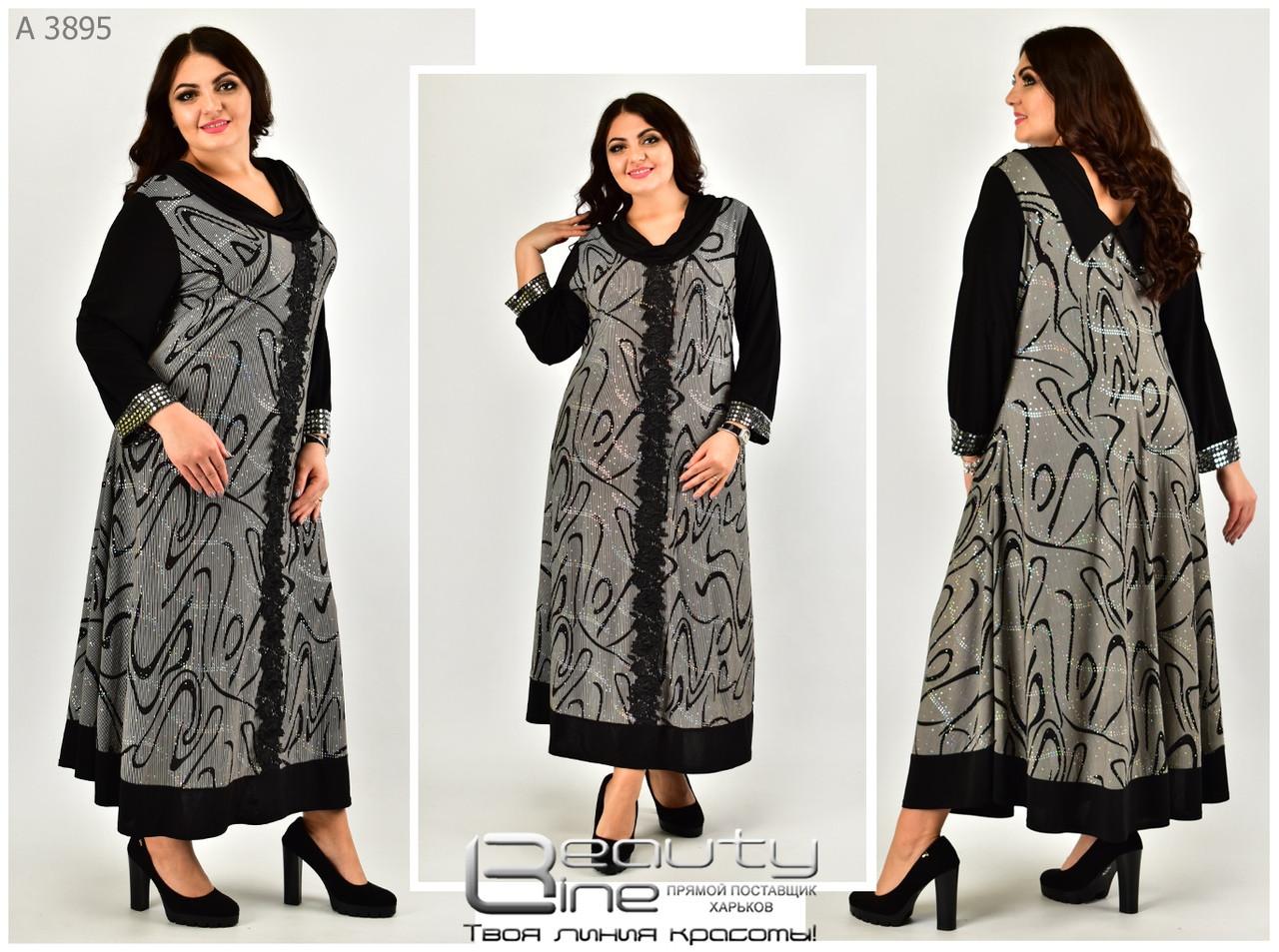 8a2ab63ae1a Праздничное нарядное вечернее платье на торжество Размеры 62.64.66.68 -  Интернет-магазин