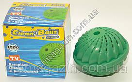 Clean balls кульки для прання білизни Клин болз