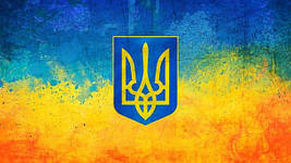 Продукция производителей Украины