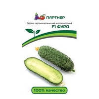 Семена огурцов Фуро F1, 5шт, фото 1