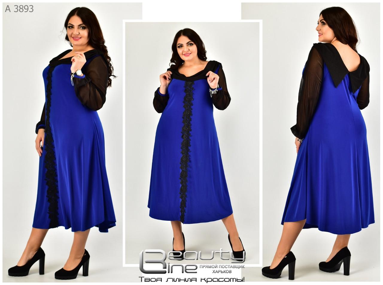 f1296e8b691 Праздничное нарядное вечернее платье на торжество Размеры 62.64.66.68