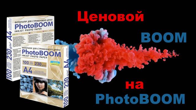 https://zmey.ua/g9095831-fotobumaga-plenka-dlya?csbss0=50670144&