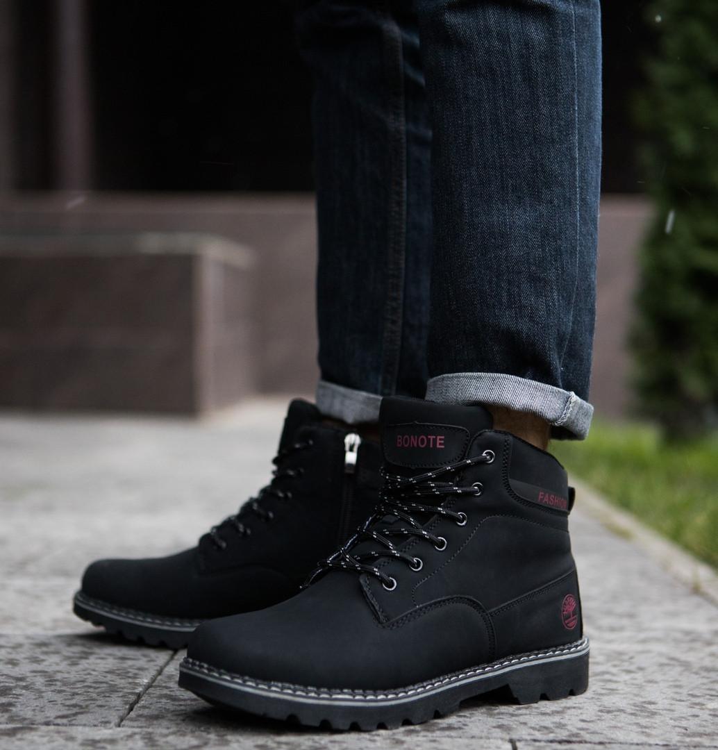 Ботинки мужские на меху Боноут Фешн черные с бордовой надписью