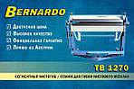 ▶️ Листогиб доставлен из Австрии - Сегментный листогиб TB 1270 | Листогибочный станок BERNARDO видео