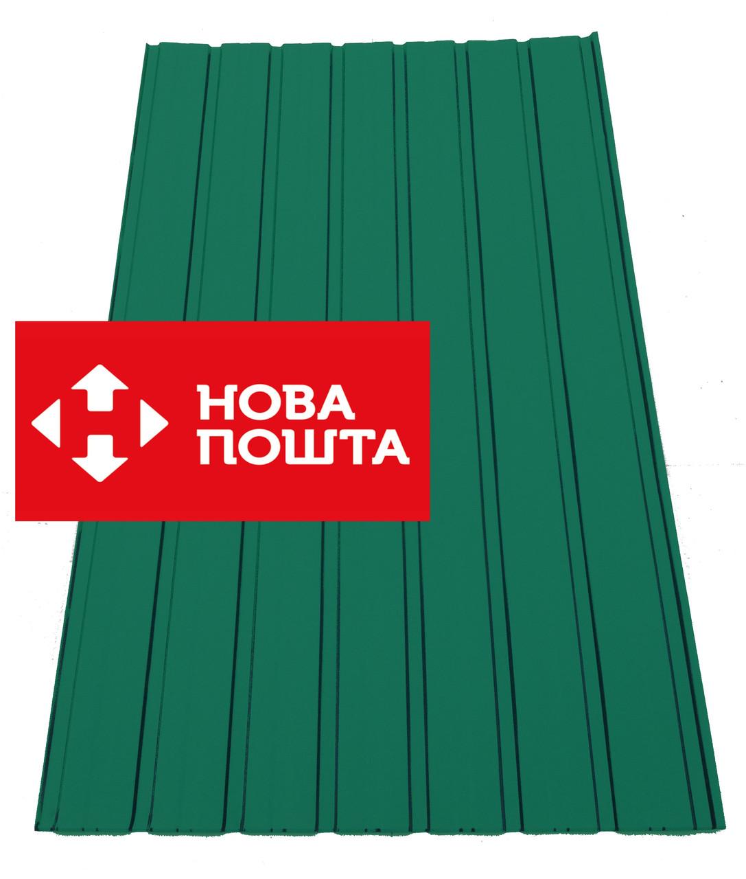 Профнастил ПС-10 зеленый высота 0,25мм  2м, ширина 95 см.