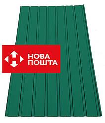 Профнастил для забору ПС-10 колір: зелений, висота 2м, ширина 95 см товщина 0,25 мм
