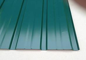 Профнастил для забора ПС-10 цвет: зеленый высота 2м, ширина 95 см толщина 0,25мм, фото 2