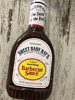 Барбекю соус Sweet Baby Ray's Original BBQ Sauce