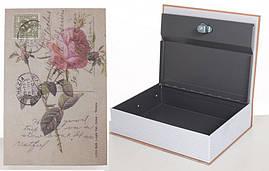 Книга-сейф MK 1847-1 (Eiffel Tower) с замком, металл (Роза)