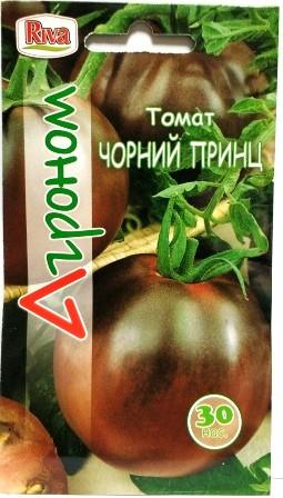Томат Чорний Принц 30н ( Агроном)