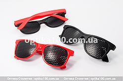 Детские очки тренажеры на 5-8 лет. Перфорационные (в дырочку)