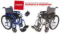 Акция: при покупке инвалидной коляски Миллениум 2 в подарок комплект камер для задних колес.