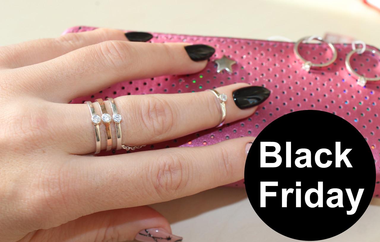 Black Friday 2018 - 15% off!
